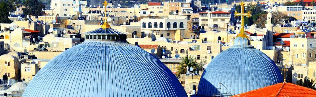 израиль цены на отдых в сентябре